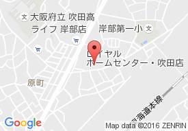 特別養護老人ホーム あす〜る吹田