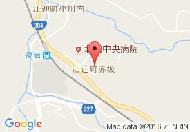 老福荘ショートステイセンター