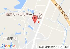 防府温泉ホーム