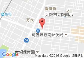 グループホーム阿倍野