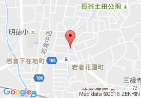 グループホームみさき岩倉