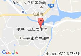 平戸荘大弐グループホーム