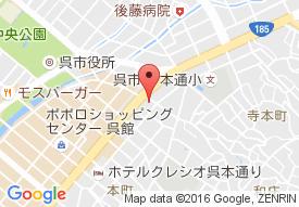 特別養護老人ホーム呉本通コスモス園