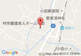 地域密着型ユニット型特別養護老人ホーム甲田