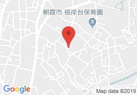 プレザンメゾン朝霞(旧名称:たのしい家朝霞 )
