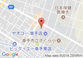 介護付有料老人ホームヒューマンサポート幸手南【2018年11月1日オープン】