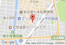 ライフハウス鶴舞公園