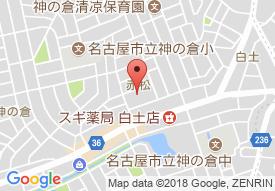 ファミリア神の倉