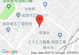 ベストライフ成田【2018年6月オープン】