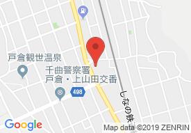 有料老人ホーム心寿【2018年9月オープン】