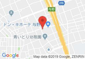 みつばメゾン与野本館【2019年2月オープン】