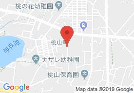 住宅型有料老人ホームゆいの郷桃山