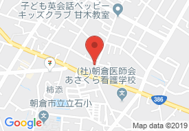 シルバートライ朝倉