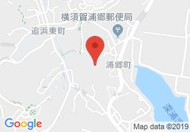 花珠の家よこすか【2019年6月1日オープン】