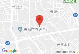 福寿あやせ寺尾台【2019年11月オープン予定】
