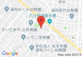 ココファン浦和六辻【2019年10月リニューアルオープン】