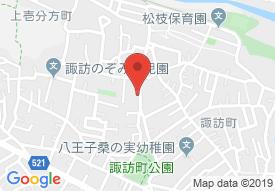 福寿はちおうじ上壱分方町【2019年12月オープン予定】