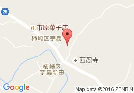 グループホーム癒しの家「柿崎」
