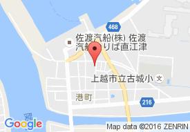 グループホーム癒しの家「直江津」