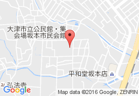 グループホーム雅荘