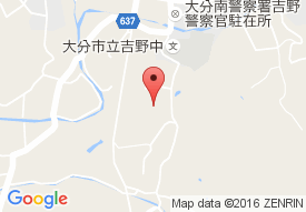 特別養護老人ホーム 誠寿園