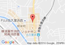 ゆうゆうassistナーシングホーム北久里浜