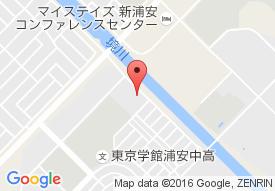 舞浜倶楽部新浦安フォーラム