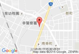 社会福祉法人三篠会特別養護老人ホーム南さいわい(従来型)
