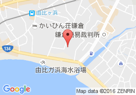 特養鎌倉静養館