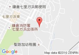 稲村ガ崎きしろ