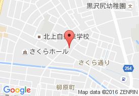 ニチイケアセンター黒沢尻