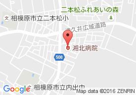 医療法人社団鴻友会 湘北病院