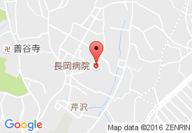 医療法人社団 湘南健友会 長岡病院