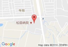 医療法人 松田会 介護老人保健施設 エバーグリーン・イズミ