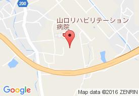 グループホーム山口あかり園