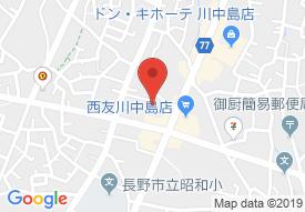 グループホーム川中島