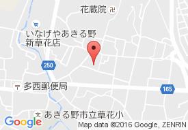 あきる野翔裕館