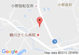 SOMPOケア ラヴィーレ町田小野路(旧名称:レストヴィラ町田小野路)