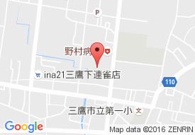 ソノラス・コート三鷹