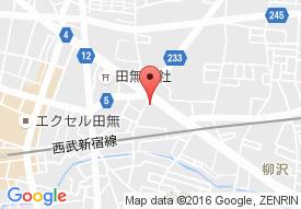 グッドケア・西東京