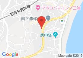花物語みうら(旧名称:グループホームあおぞら三浦海岸、グループホーム真心の家)