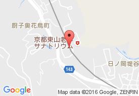 医療法人十全会 京都東山老年サナトリウム