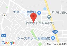 グループホームあおぞら相模原下九沢(旧名称:グループホーム さくらの郷)