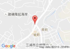 ツクイ三浦グループホーム