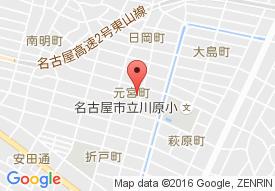 ファミリア 元宮