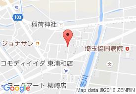 【閉所】しまナーシングホーム木曽呂