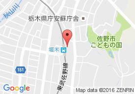ハーモネートハウス佐野