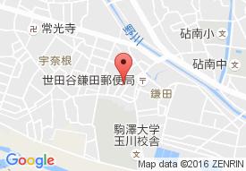 グループホームひかり世田谷宇奈根