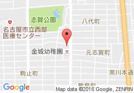 ナーシングホームOASIS志賀公園(旧名称:グランピア志賀)