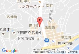 あんじゅ田中町